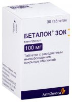 Беталок Зок таб. с пролонг. высв. п/об. 100мг №30