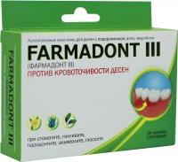 Фармадонт-3 коллагеновые пластины для десен