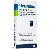 Чампикс таб. п/об./комплект 0,5мг №11 + 1мг №14