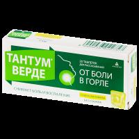 Тантум верде таб. д/рассас. 3мг №20 (со вкусом Лимона)