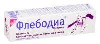 Флебодиа крем-гель д/ног 50мл