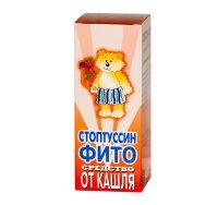 Стоптуссин-Фито фл.(сироп) 100мл