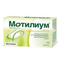 Мотилиум таб. п/об. 10мг №30