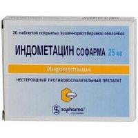 Индометацин Софарма таб. п/об. 25мг №30