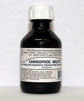 Камфорное масло фл.(р-р масл. наружн.) 10% 30мл