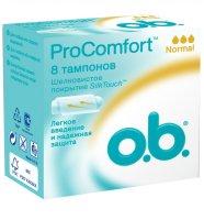 Тампоны гигиенические O.B. ProComfort Normal №8