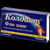 Колдакт Флю Плюс капс. ретард №10