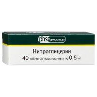 Нитроглицерин таб. подъязычн. 0,5мг №40