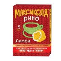 Максиколд Рино пак.(пор. лимонный д/р-ра орал.) 15г №5