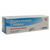 Ацикловир Сандоз туба(крем д/наружн. прим.) 5% 5г №1