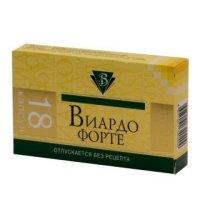 Виардо форте (масло зарод. пшеницы) капс. 1г №18