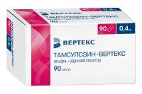 Тамсулозин-ВЕРТЕКС