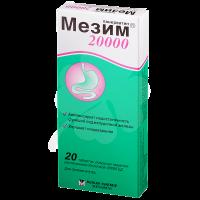 Мезим 20000 таб. п/об. р-р/кишечн. 20 000 ЕД №20