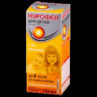 Нурофен для детей фл.(сусп. орал. апельсиновая) 100мг/5мл 150мл