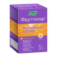 Фруттилар Витамин Д3 жеват. пастилки