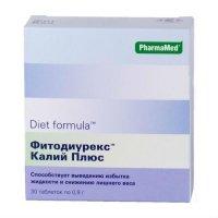 Фарма-Мед Диет формула Фитодиурекс калий +