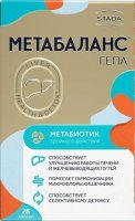 Метабаланс гепа