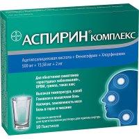 Аспирин Комплекс
