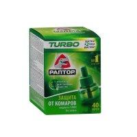 Раптор Турбо жидк. от комаров (40 ночей)
