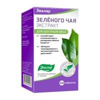 Зеленого чая экстракт