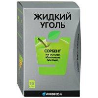 Жидкий уголь компл. с пектином д/взрослых