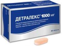 Детралекс таб. п/пл. об. 1г №30