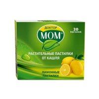 Доктор МОМ пастилки растительные №20 (лимон)