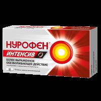 Нурофен Интенсив таб. п.пл./об 200мг + 500мг №12