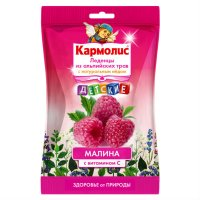 Кармолис леденцы с медом и витамином С д/детей Малина 75г
