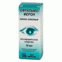 Офтальмоферон фл.-кап.(капли глазн.) 10000МЕ/мл 10мл