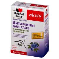 Доппельгерц актив Витамины для глаз с лютеином и черникой капс. №30