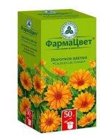 Календулы цветки (ноготков цветки) пак. 50г