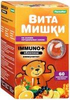 Витамишки Immuno+ (облепиха) д/иммунитета пастилки жев. №60