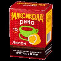 Максиколд Рино пак.(пор. лимонный д/р-ра орал.) 15г №10