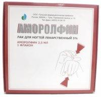 Аморолфин