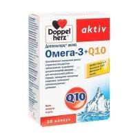 Доппельгерц Актив Омега-3+Коэнзим Q10 капс. №30