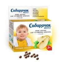 Драже СИБИРЯЧОК Фито детское д/аппетита с яблоком 80г