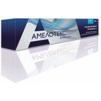 Амелотекс гель наружн. 1% 30г туба