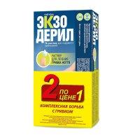 Экзодерил фл.(р-р наружн.) 1% 30мл + крем 1% 15г