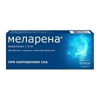 Меларена таб. п/пл. об. 3мг №10