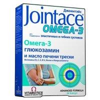 Джоинтэйс Омега-3