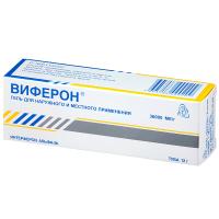 Виферон туба(гель д/местн. и наружн. прим.) 36000МЕ/г 12г №1