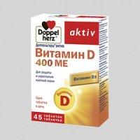 Доппельгерц Актив Витамин D таб. 280мг №45