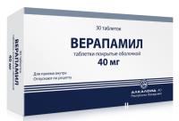 Верапамил таб. п/об. 40мг №30