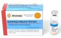 Бифидумбактерин фл.(лиоф. д/приг. р-ра д/приема внутрь и местн. прим.) 5доз №10