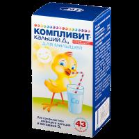 Компливит кальций Д3 для малышей фл.(пор. д/приг. сусп. орал.) 200мг + 50МЕ/5мл 43г (100мл)