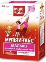 Мульти-табс Малыш таб. жев. №30 (малиново-клубн. вкус)
