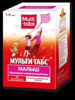 Мульти-табс Малыш таб. жев. №60 (малиново-клубн. вкус)