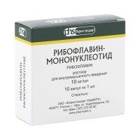 Рибофлавин-мононуклеотид амп. 1% 1мл №10