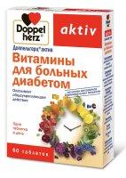 Доппельгерц Актив Витамины для больных диабетом таб. 1,15г №60